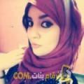 أنا صوفية من الأردن 24 سنة عازب(ة) و أبحث عن رجال ل الصداقة