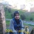أنا أميرة من الإمارات 28 سنة عازب(ة) و أبحث عن رجال ل الزواج