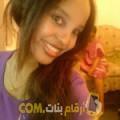 أنا نادية من اليمن 27 سنة عازب(ة) و أبحث عن رجال ل الصداقة