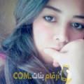 أنا فايزة من الكويت 20 سنة عازب(ة) و أبحث عن رجال ل الصداقة