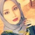 أنا نورهان من عمان 21 سنة عازب(ة) و أبحث عن رجال ل الزواج