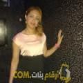 أنا رميسة من الكويت 37 سنة مطلق(ة) و أبحث عن رجال ل الصداقة