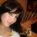 أنا بتول من الجزائر 32 سنة عازب(ة) و أبحث عن رجال ل الحب
