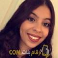 أنا فلة من البحرين 21 سنة عازب(ة) و أبحث عن رجال ل الدردشة