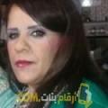 أنا يارة من لبنان 49 سنة مطلق(ة) و أبحث عن رجال ل الصداقة