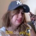أنا وفاء من مصر 29 سنة عازب(ة) و أبحث عن رجال ل الزواج