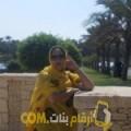 أنا كلثوم من الكويت 33 سنة مطلق(ة) و أبحث عن رجال ل التعارف
