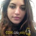 أنا ندى من عمان 28 سنة عازب(ة) و أبحث عن رجال ل الزواج