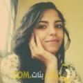 أنا مجيدة من السعودية 23 سنة عازب(ة) و أبحث عن رجال ل الحب