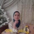 أنا ليمة من فلسطين 41 سنة مطلق(ة) و أبحث عن رجال ل الدردشة