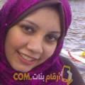 أنا كلثوم من تونس 36 سنة مطلق(ة) و أبحث عن رجال ل التعارف