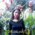 أنا مريم من المغرب 30 سنة عازب(ة) و أبحث عن رجال ل الصداقة