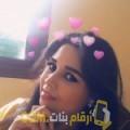 أنا إنتصار من الكويت 34 سنة مطلق(ة) و أبحث عن رجال ل الحب