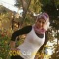 أنا ليلى من عمان 35 سنة مطلق(ة) و أبحث عن رجال ل الدردشة