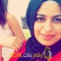 أنا سلطانة من الإمارات 23 سنة عازب(ة) و أبحث عن رجال ل الزواج