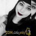 أنا هدى من فلسطين 23 سنة عازب(ة) و أبحث عن رجال ل الحب