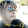أنا آمل من ليبيا 30 سنة عازب(ة) و أبحث عن رجال ل الزواج