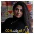 أنا وئام من المغرب 43 سنة مطلق(ة) و أبحث عن رجال ل الزواج