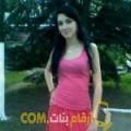 أنا إيمة من ليبيا 24 سنة عازب(ة) و أبحث عن رجال ل الزواج