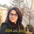أنا عتيقة من فلسطين 38 سنة مطلق(ة) و أبحث عن رجال ل الزواج