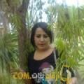 أنا غزال من الكويت 30 سنة عازب(ة) و أبحث عن رجال ل الزواج