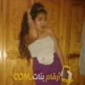 أنا شهد من سوريا 18 سنة عازب(ة) و أبحث عن رجال ل المتعة