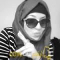أنا آية من سوريا 28 سنة عازب(ة) و أبحث عن رجال ل الدردشة