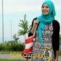 أنا إشراق من اليمن 32 سنة مطلق(ة) و أبحث عن رجال ل الزواج