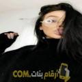 أنا ريتاج من مصر 28 سنة عازب(ة) و أبحث عن رجال ل الصداقة