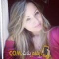 أنا ريم من البحرين 26 سنة عازب(ة) و أبحث عن رجال ل التعارف