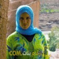 أنا رانة من الجزائر 48 سنة مطلق(ة) و أبحث عن رجال ل الزواج
