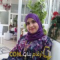 أنا وئام من فلسطين 32 سنة مطلق(ة) و أبحث عن رجال ل الصداقة