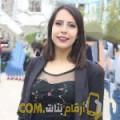 أنا نادين من فلسطين 20 سنة عازب(ة) و أبحث عن رجال ل الصداقة