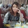 أنا سهام من تونس 22 سنة عازب(ة) و أبحث عن رجال ل الصداقة