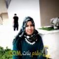 أنا عفاف من الكويت 27 سنة عازب(ة) و أبحث عن رجال ل الدردشة