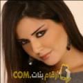 أنا آية من الإمارات 26 سنة عازب(ة) و أبحث عن رجال ل الحب