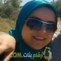 أنا عفيفة من ليبيا 35 سنة مطلق(ة) و أبحث عن رجال ل الحب