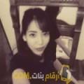 أنا هيفاء من الكويت 22 سنة عازب(ة) و أبحث عن رجال ل التعارف