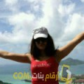 أنا منال من اليمن 29 سنة عازب(ة) و أبحث عن رجال ل التعارف