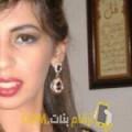 أنا إخلاص من مصر 28 سنة عازب(ة) و أبحث عن رجال ل الحب