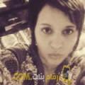 أنا لارة من مصر 29 سنة عازب(ة) و أبحث عن رجال ل التعارف