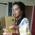 أنا سامية من سوريا 27 سنة عازب(ة) و أبحث عن رجال ل الحب