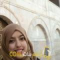أنا ميساء من السعودية 25 سنة عازب(ة) و أبحث عن رجال ل الحب