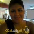 أنا لارة من السعودية 29 سنة عازب(ة) و أبحث عن رجال ل التعارف