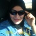 أنا أميرة من لبنان 35 سنة مطلق(ة) و أبحث عن رجال ل التعارف