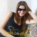 أنا ابتسام من الإمارات 35 سنة مطلق(ة) و أبحث عن رجال ل الصداقة