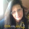 أنا حبيبة من تونس 31 سنة عازب(ة) و أبحث عن رجال ل الحب