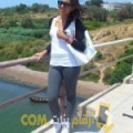 أنا شيمة من تونس 25 سنة عازب(ة) و أبحث عن رجال ل المتعة