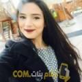 أنا ليلى من اليمن 21 سنة عازب(ة) و أبحث عن رجال ل التعارف