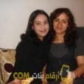 أنا أمينة من اليمن 24 سنة عازب(ة) و أبحث عن رجال ل التعارف